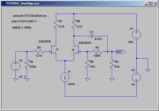 FET式超簡単・差動アンプの解析